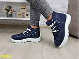 Дутики ботинки зимние на густом меху синие снежинки 36, 40 (1094), фото 7