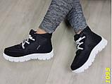 Дутики ботинки зимние на густом меху черные 36, 38, 39 (1095), фото 4