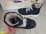 Дутики ботинки зимние на густом меху черные 36, 38, 39 (1095), фото 8