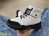 Ботинки спортивные деми на тракторной массивной подошве белые 37, 39 (1099), фото 3