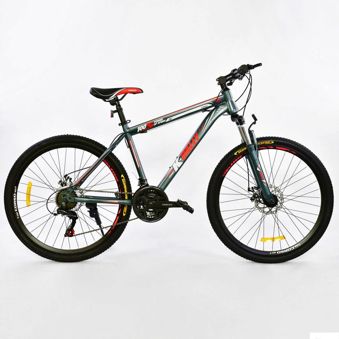 Спортивный велосипед 26 дюймов K-Rally рама алюминий 17 Blue-Red