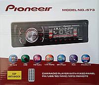 Автомагнитола pioneeir 573