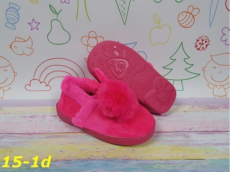 Детские комнатные тапочки меховые очень теплые Зайчики ярко розовые 32\33 р. (15-1d)
