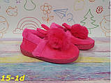 Детские комнатные тапочки меховые очень теплые Зайчики ярко розовые 32\33 р. (15-1d), фото 5