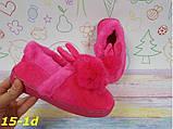 Детские комнатные тапочки меховые очень теплые Зайчики ярко розовые 32\33 р. (15-1d), фото 4