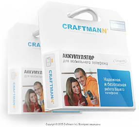 Аккумулятор Craftmann Li3818t43p3h665344 для ZTE Blade GF3 (ёмкость 1850mAh)
