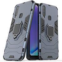 Чехол Ring Armor для Vivo Y17 Blue