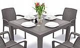 Набор пластиковой мебели MELODY QUARTET Стол + 4 стула, фото 2