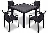 Набор пластиковой мебели MELODY QUARTET Стол + 4 стула, фото 6