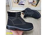 Зимние ботинки тимбер черные классические 36 (2024), фото 3