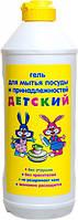 "Гель для миття посуду Невська косметика ""Дитячий"" (500мл.)"