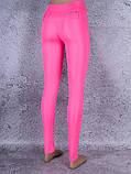 Лосины, Леггинсы женские с брелоком (розовый, малиновый), фото 2