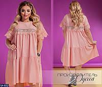 Летнее свободное женское платье большого размера, размеры 50-52, 54-56, 58-60