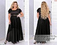 Длинное вечернее женское платье большого размера, размеры 50-52, 54-56, 58-60