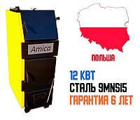 """Котел твердотопливный """"Amica"""" Premium  12 кВт. Бесплатная Доставка!"""