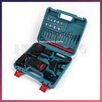 Шуруповерт Makita 550 DWE (24V, 5.0 AH) з набором інструментів. Акумуляторний шуруповерт Макіта