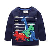 Кофта для мальчика Рост динозавров Jumping Meters