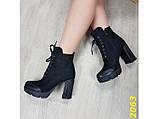 Ботинки на широком каблуке с платформой на шнуровке 35 (2063), фото 4