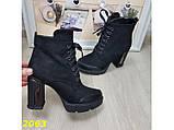 Ботинки на широком каблуке с платформой на шнуровке 35 (2063), фото 8