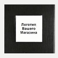Коробочка с белым квадратом с логотипом Вашего интернет магазина SKL39-224753