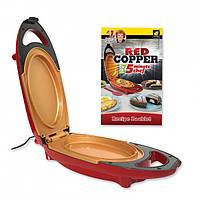 Инновационная электросковорода Red Copper 5 minuts chef PLUS электрическая скороварка для вторых блюд