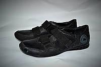 Туфли спортивные на липучках OK-9206