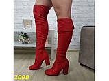 Сапоги чулки ботфорты классика на широком удобном каблуке замшевые красные 38, 39 (2098), фото 3