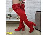 Сапоги чулки ботфорты классика на широком удобном каблуке замшевые красные 38, 39 (2098), фото 6