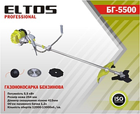 Газонокосилка бензиновая Eltos БГ-5500