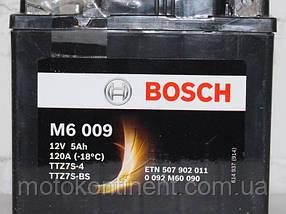 Мото аккумулятор BOSCH M6 AGM  ПРАВ [+] 12V 5AH 120A 113x70x105 Bosch 0092M60090 (  YTZ7S / TTZ7S-BS)