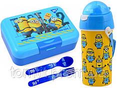"Набор ""Minions (Миньоны)"", синий. Ланч бокс (ланчбокс) с приборами + бутылка с трубочкой"