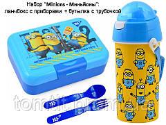"""Набір """"Minions - Міньйон"""". Пляшка з трубочкою і Ланч бокс (ланчбокс) з приладами, фото 2"""