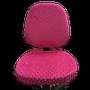 Чехол для офисного кресла Солодкий Сон. Малиновый