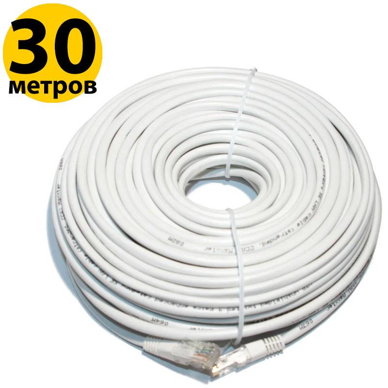 Патч-корд 30 м, UTP, White, Cablexpert, литой, RJ45, кат.5е, витая пара, сетевой кабель для интернета