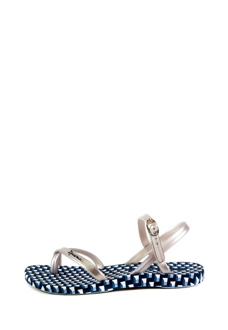 Босоножки женские летние Ipanema 82766-24899 голубые (36)