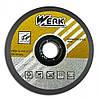 Круг отрезной по металлу Werk 125х1.0х22.23 мм