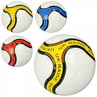 Мяч футбольный EV 3239 EV-3239