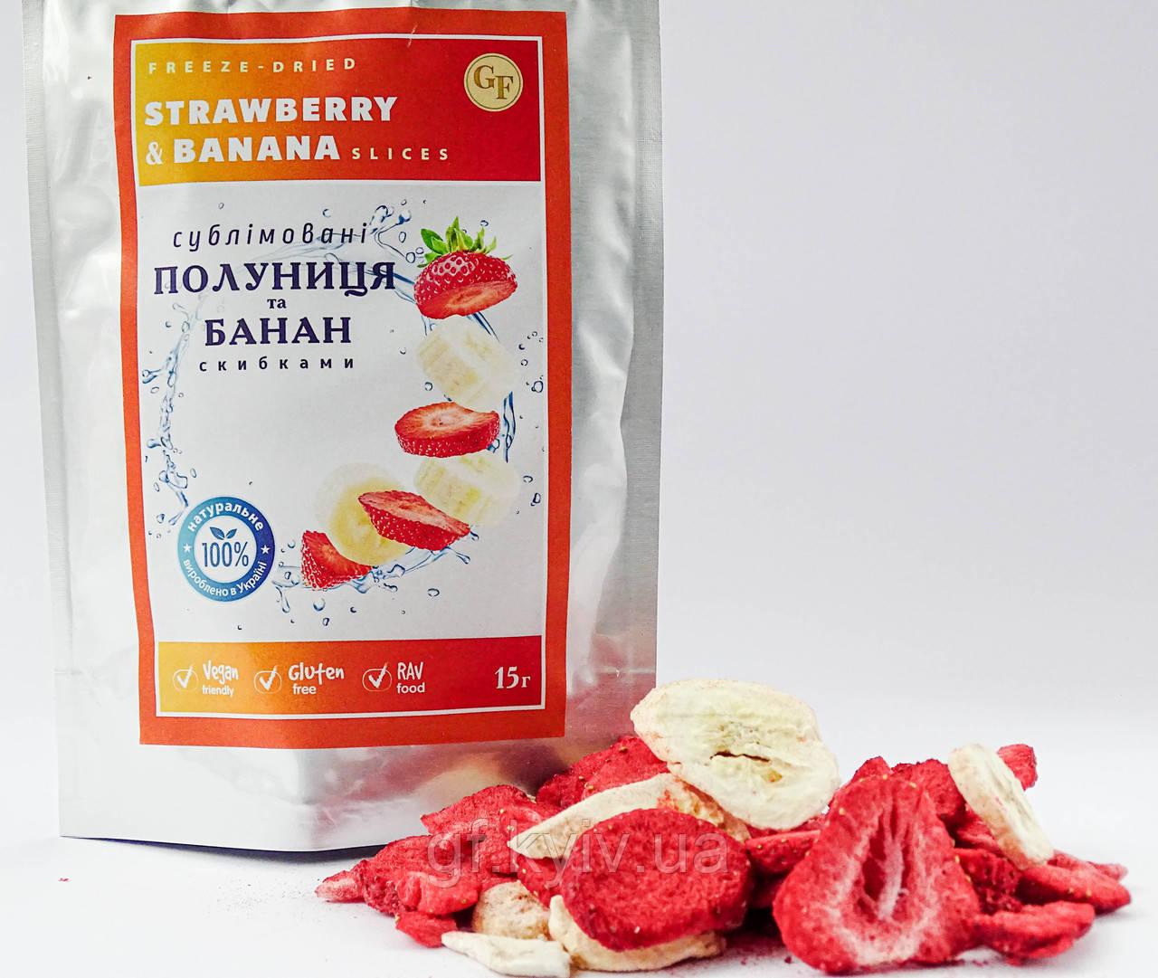 Клубника и банан слайсами 15г сублимированные микс от украинского производителя