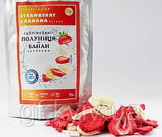 Клубника и банан слайсами 100г сублимированные микс от украинского производителя