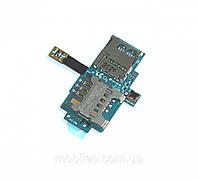 Шлейф для Samsung i9000 Galaxy S с разъемами SIM карты и карты памяти