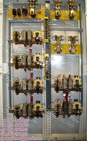 ТС-160 (3ТД.622.026) магнитная панель подъема, фото 2