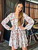Платье свободного кроя из мультишифона Ксения