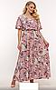 Длинное платье с цветочным принтом, с 54 по 60 размер