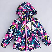 """Детская куртка демисезонная для девочек """"Алиса синяя"""" на 2 года весна осень на флисе с капюшоном"""