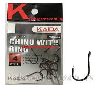 Гачок KAIDA Chinu With Ring
