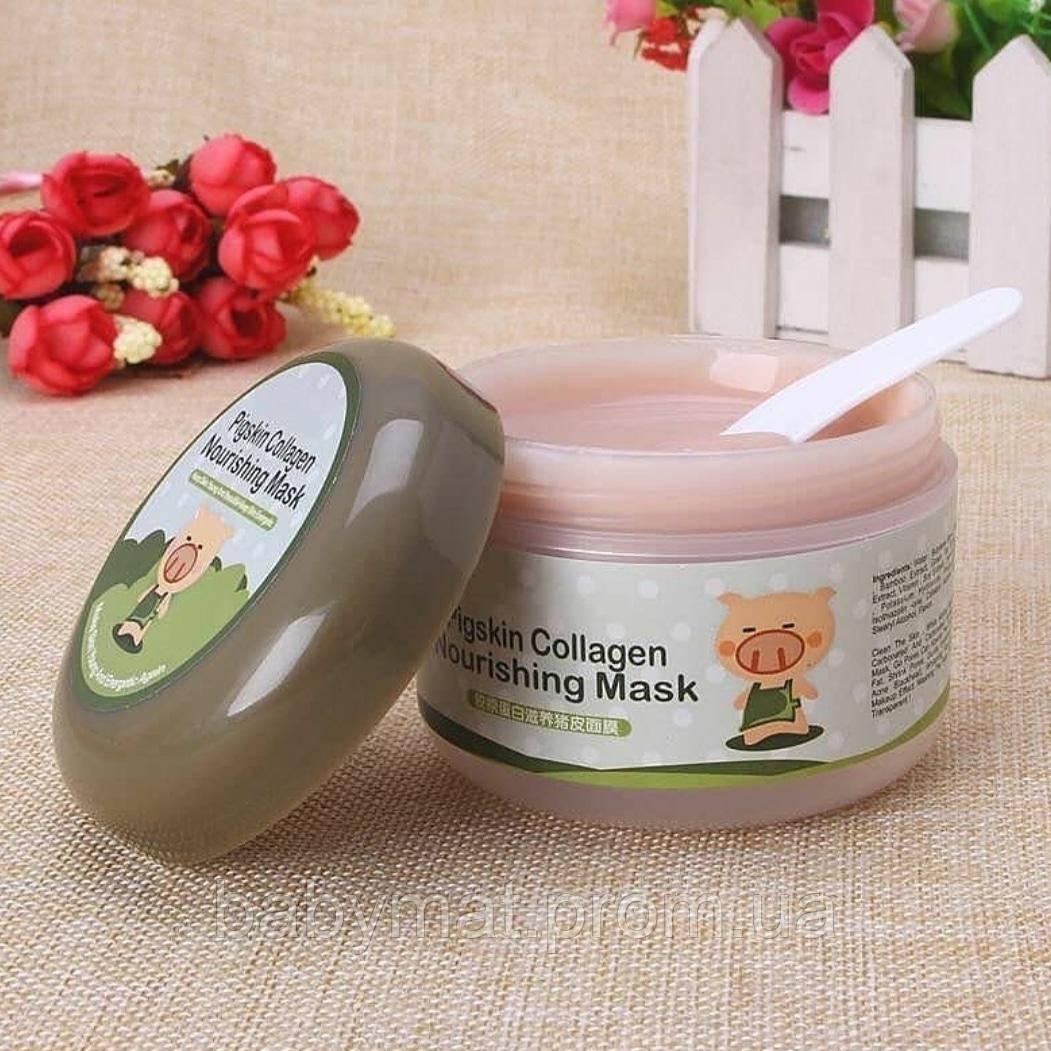 Питательная коллагеновая маска  Pigskin collagen nourishing mask