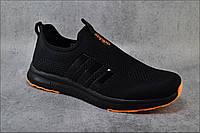 Мужские кроссовки Adidas Free Run