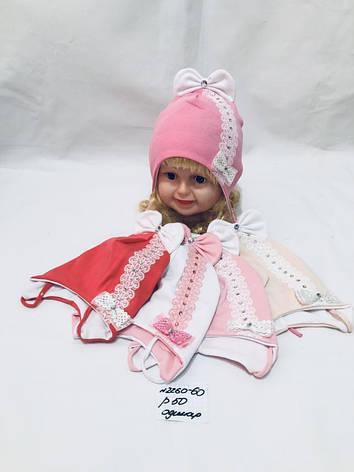 Шапка для девочки на завязках с узором р. 50 одинарная, фото 2