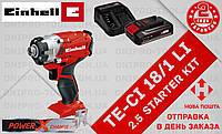 (Power X-Change) Аккумуляторный Ударный гайковерт Einhell TE-CI 18/1 Li (4510034) 2.5 kit