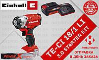 (Power X-Change) Аккумуляторный Ударный гайковерт Einhell TE-CI 18/1 Li (4510034) 3.0 kit